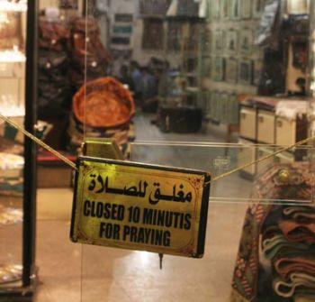 close-for-prayer