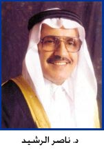 dr.nasser_alrasheed